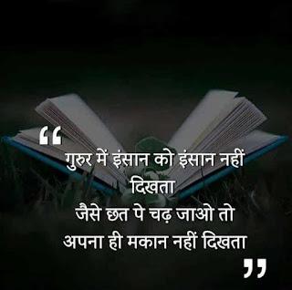 motivational status video,motivation status hindi 2018