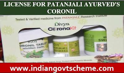 LICENSE FOR PATANJALI AYURVED'S CORONIL