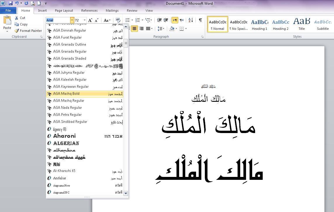 cara mudah mengetik tulisan arab di laptop