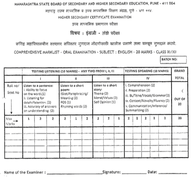 Oral Exam - Mark-list Circular - HSC Board
