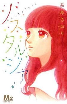 Dandan Manga