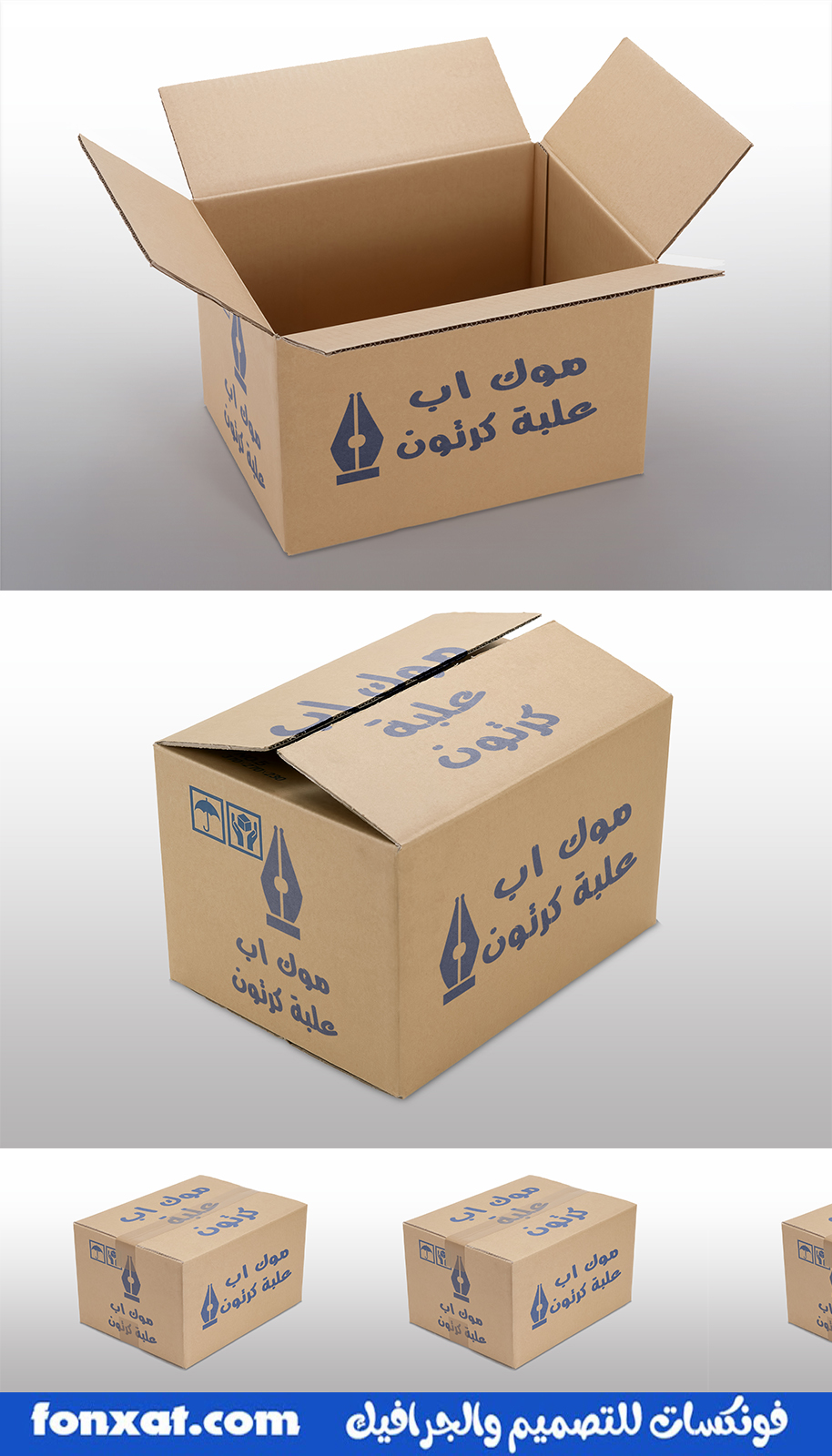Mock-up box, carton for packing cans, bottles, soft drinks