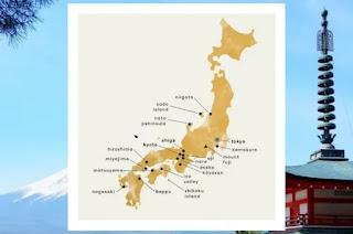 जापान का इतिहास