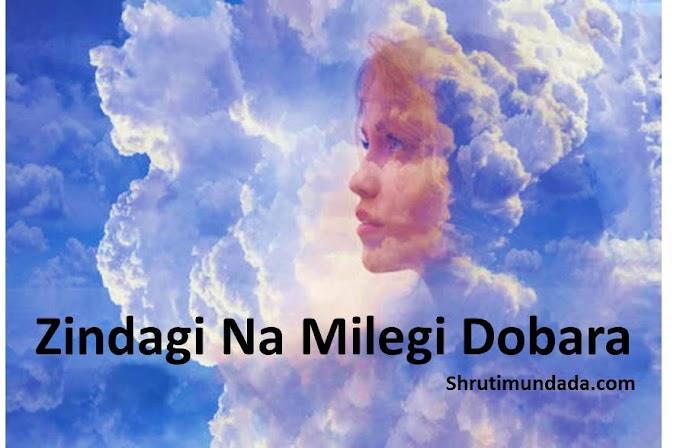 Zindagi Na Milegi Dobara-ज़िंदगी ना मिलेगी दोबारा