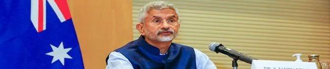 'Concern About Inclusiveness': Jaishankar On Afghanistan Dispensation