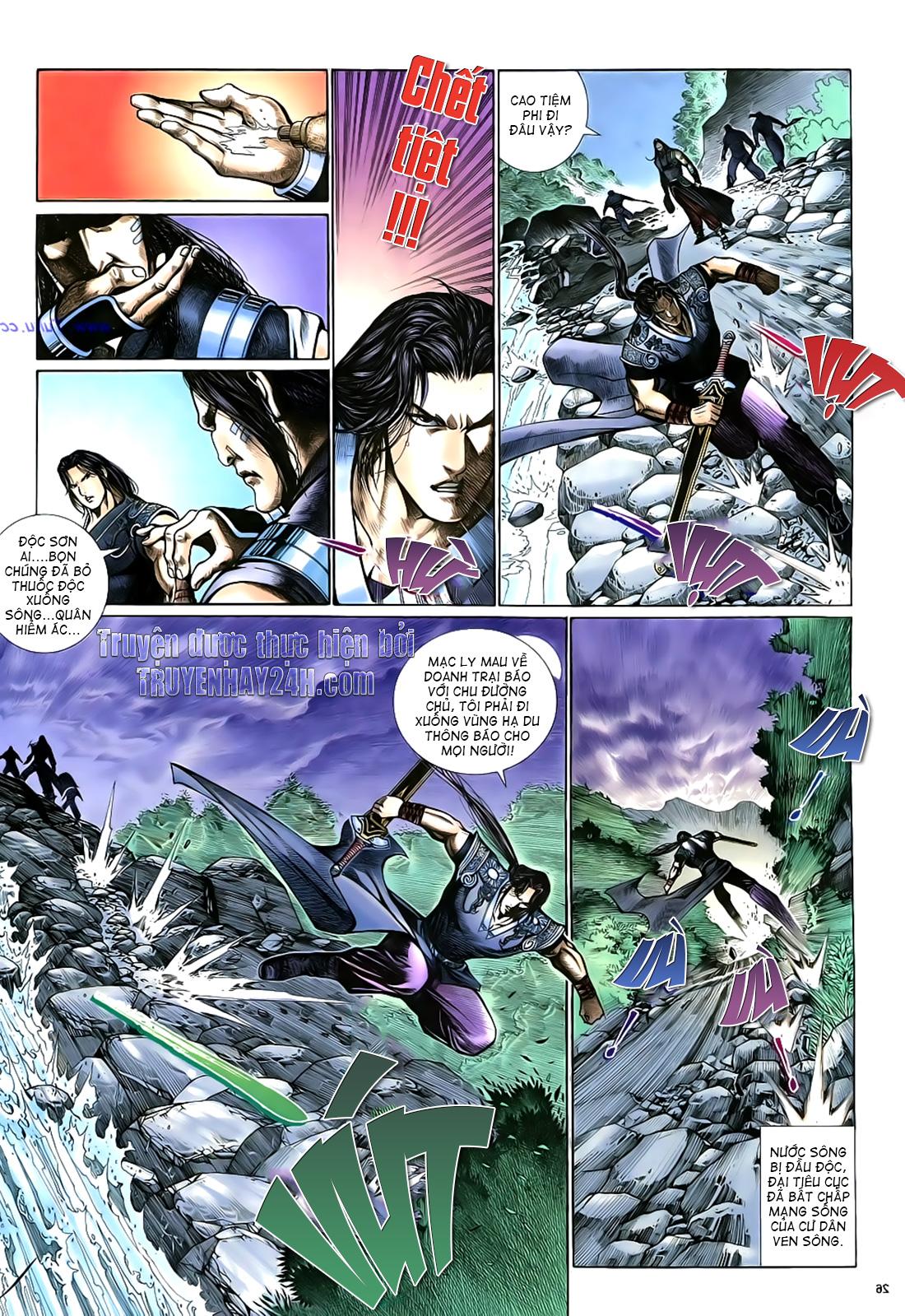 Anh hùng vô lệ Chap 17 trang 27