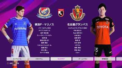 eFootball PES 2020 PS4 Option File J1 League 2020 by JPESedit