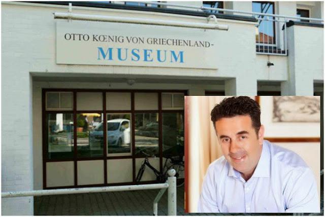 Επιστολή Δημάρχου Ναυπλιέων Δημήτρη Κωστούρου προς τον Δήμαρχο Όττομπρουν για τα 40 χρόνια λειτουργίας του Μουσείου του Όθωνα