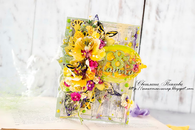 prima flowers, prima marketing, scrapbooking