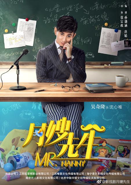 Mr. Nanny Nicky Wu