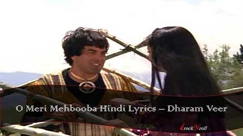 O-Meri-Mehbooba-Hindi-Lyrics-Dharam-Veer