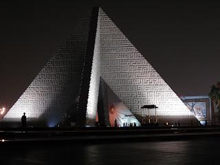 Search Results Monumento al soldado desconocido (El Cairo)