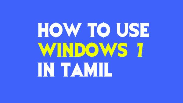 use windows 7 in tamil language
