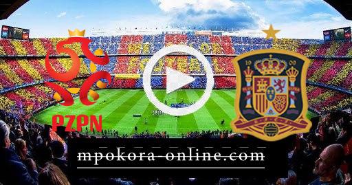 مشاهدة مباراة اسبانيا وبولندا بث مباشر كورة اون لاين 19-06-2021 يورو 2020
