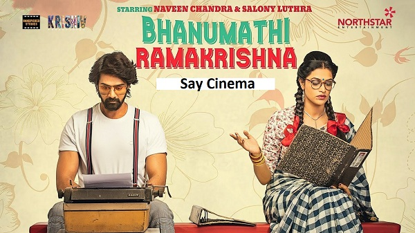 bhanumathi and ramakrishna movie review rating, bhanumathi and ramakrishna review, bhanumathi ramakrishna movie watch online, bhanumathi and ramakrishna full movie download, movie news,
