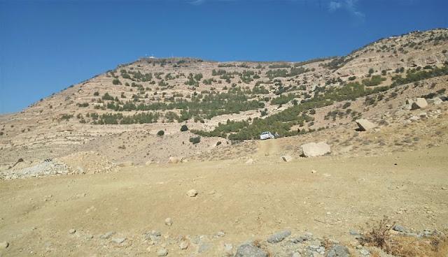 panorama riserva dana