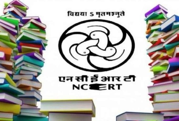यूपी के सरकारी स्कूलों में एनसीईआरटी पाठ्यक्रम होगा लागू