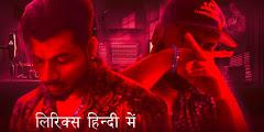 Shaamein Lyrics In Hindi - King, Harjas Harjaayi