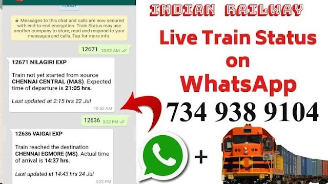 How To Check Train Running Status, how to check train PNR Status Via Whatsapp