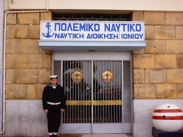 Έρχεται λουκέτο στη Ναυτική Διοίκηση σε Θεσσαλονίκη και Πάτρα!