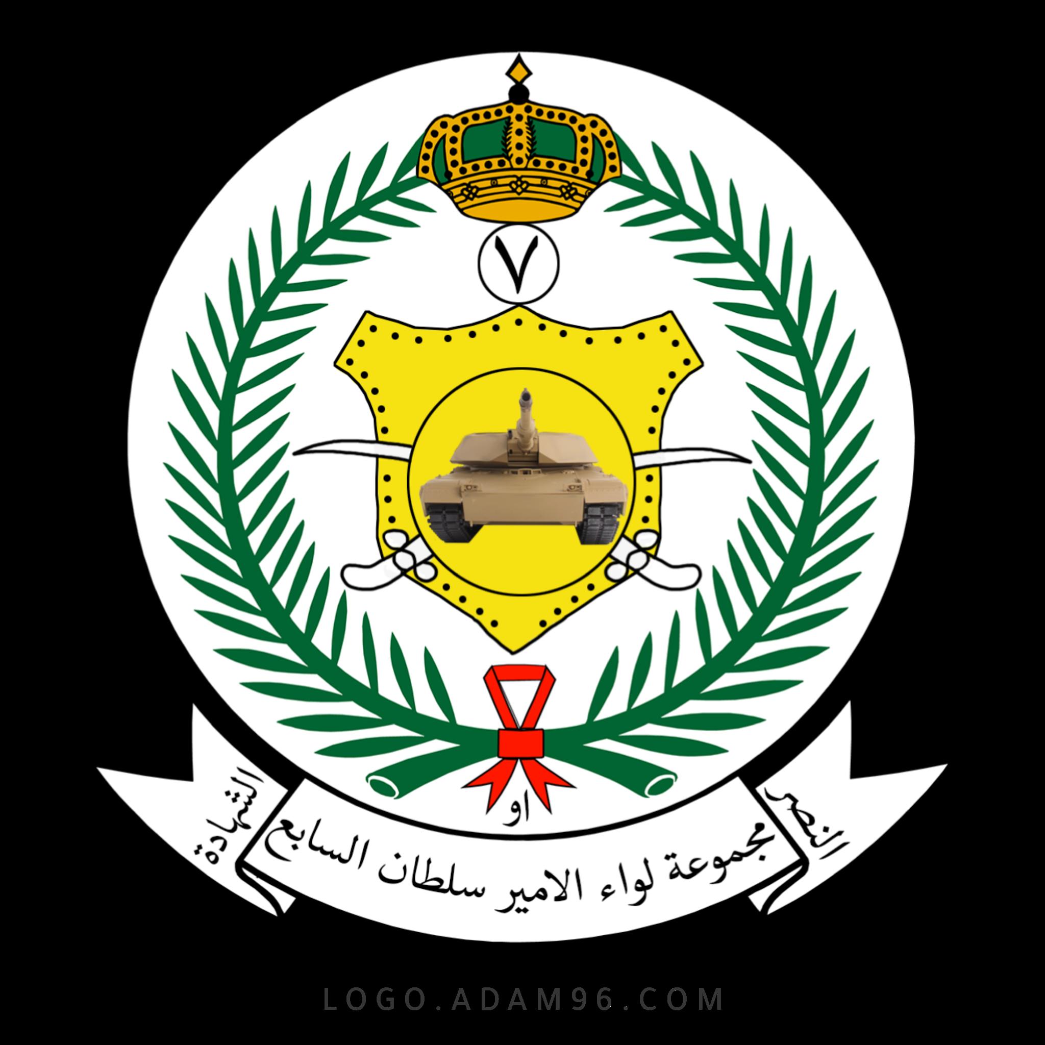 تحميل شعار مجموعة لواء الأمير سلطان السابع لوجو رسمي بجودة عالية PNG