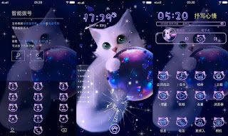Cats and Balloons Theme For Vivo