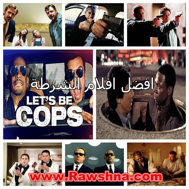 افضل افلام الشرطة على الإطلاق