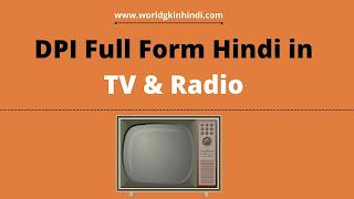 DPI Full Form Hindi in TV & Radio