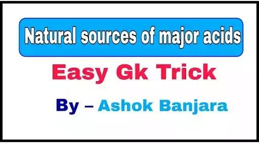 प्रमुख अम्लो के प्राक्रतिक स्त्रोत ( Natural sources of major acids ) याद करने की Easy Gk Trick In Hindi