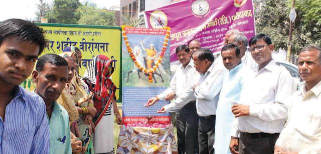 lodhi-rajpoot-jan-kalyan-samiti-celebration-avanti-bai-faridabad