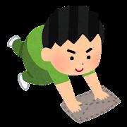 雑巾がけのイラスト(男の子)