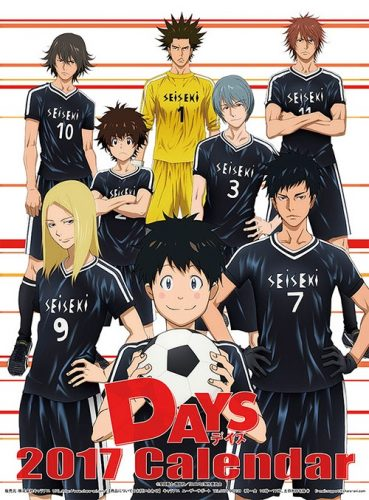 Seiseki High School Soccer Club from Days