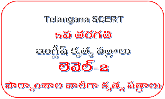 Telangana SCERT - 5th Class English Subject Level-2 Lesson Wise Worksheets 2020-21 Easy Download Here