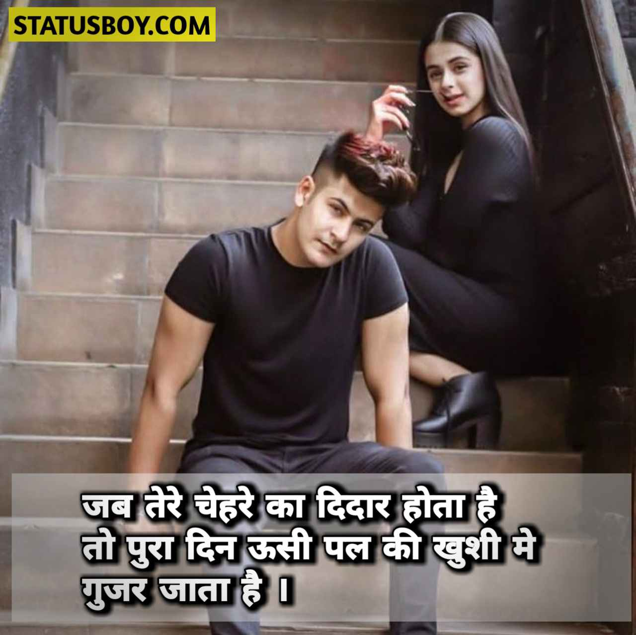 Romantic Status in Hindi: