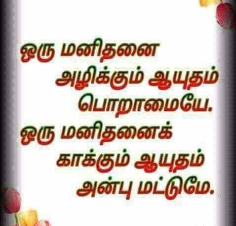 East Times  East Times East Times  Srilanka