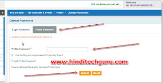click profile password