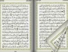 تحميل مصحف القرآن الكريم وترجمات معانيه إلى اللغة الأمازيغية اللهجة القبائلية Tamazight