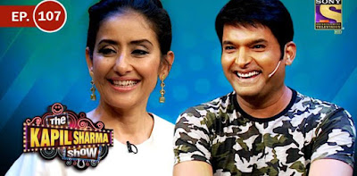 The Kapil Sharma Show Episode 107 20 May 2017 HDTV 480p 250mb