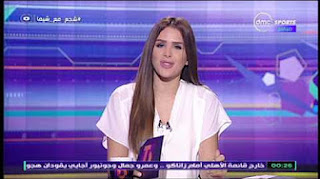 برنامج TimeOut  حلقة الجمعه 30-6-2017 مع شيما
