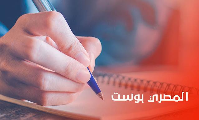 اسهل طريقة لتعلم اللغة الانجليزية للمبتدئين
