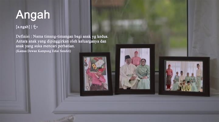 Filem Pendek Raya 2018 Hot FM - Mana Angah?