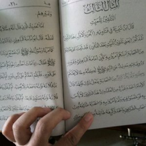 Buku Kitab Hujjah Ahlussunnah Wal Jamaah Toko Buku Aswaja Surabaya