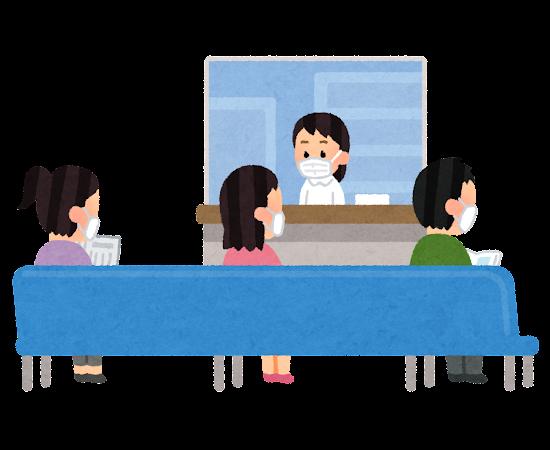 間隔を空けて座る人たちのイラスト(病院の待合室)