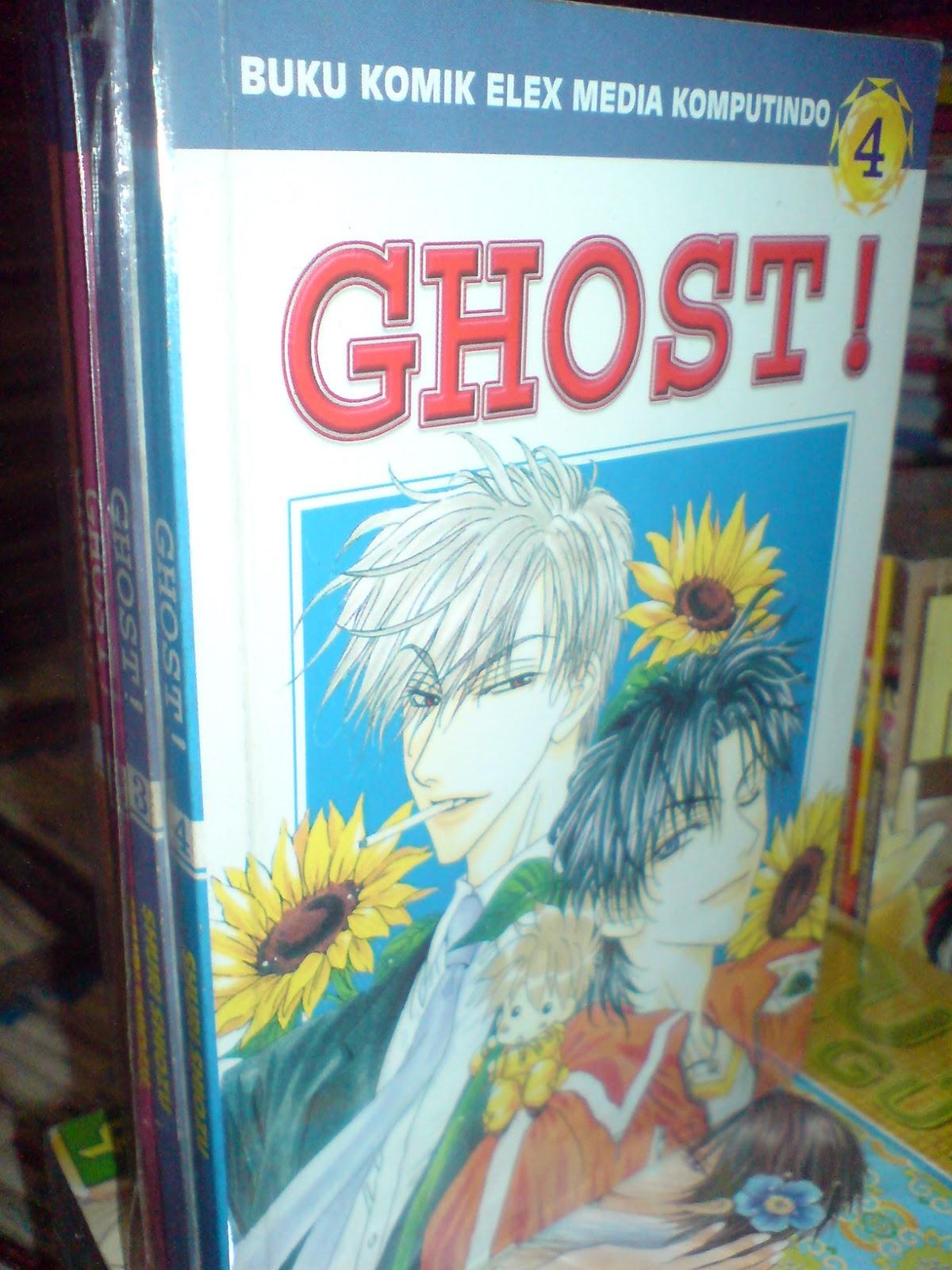 Komik Jepang Bekas Murah Ghost 1 4 Tamat By Shuri Shiozu