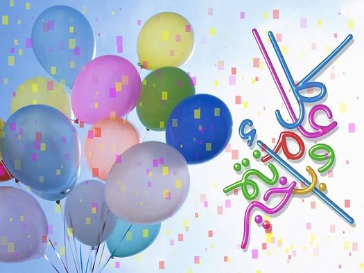 موعد صلاة عيد الفطر 2016 فى جميع محافظات مصر، كما أعلن معهد الفلك توقيت صلاة عيد الفطر 2016 - 1437 مع شرح صلاة العيد