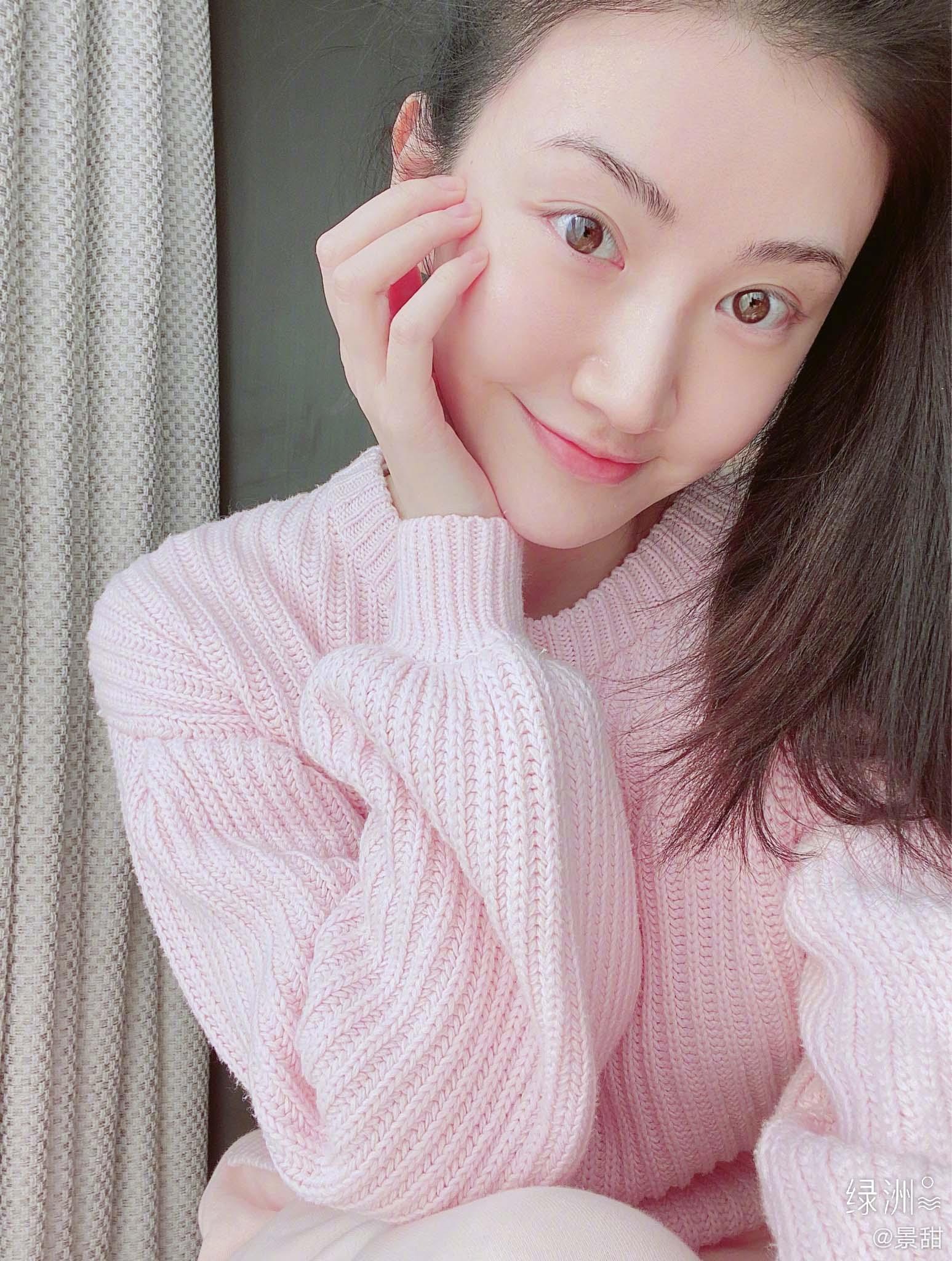 , Jing Tian shares new year greetings