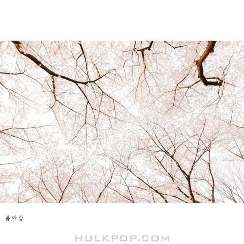 One Room Romance – 봄바람 – Single