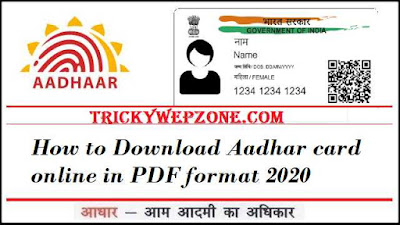 How-to-Download-Aadhar-card-online-in-pdf-format-2020
