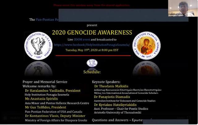 Η Παμποντιακή ΗΠΑ - Καναδά καινοτόμησε με τον διάλογο σε τρεις ηπείρους για την Γενοκτονία