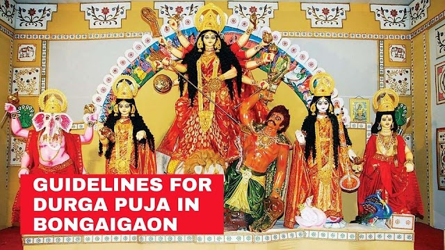 Safety Guidelines Regarding Durga Puja, 2020 Celebration in Bongaigaon Amidst Covid-19 Pandemic